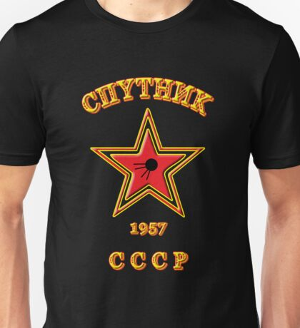 Sputnik 1957 Unisex T-Shirt
