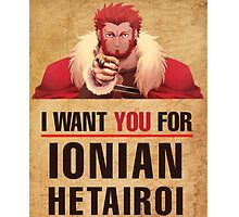 Ionian Hetairoi Army Iphone Case by Yakei