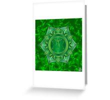 Heart Chakra with green flare BG Greeting Card