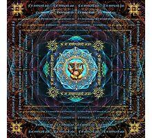 Ganesha - Removes obstacles - Om Gam Ganapataye Namah Photographic Print