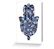 Diamond Hamsa Greeting Card