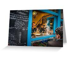 Paris Crepes Greeting Card