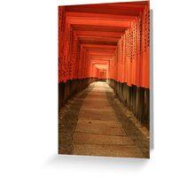 Inari Greeting Card