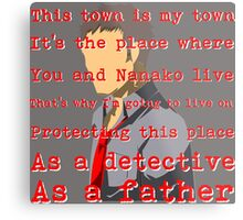 Detective and a Father Metal Print