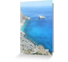 Astonishing Greek Islands #photography  Greeting Card