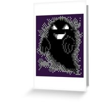 Lavender Town - Ghost Greeting Card