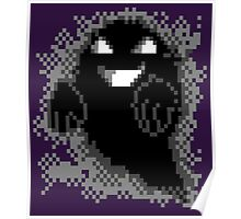 Lavender Town - Ghost Poster