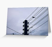 skylines Greeting Card