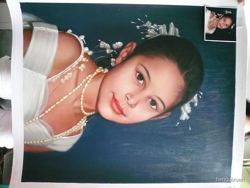 Portrait by hengyixuan