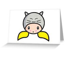 Kawaii girl Alicia grunged Greeting Card