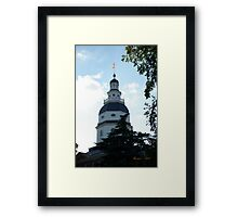 Annapolis State House Framed Print