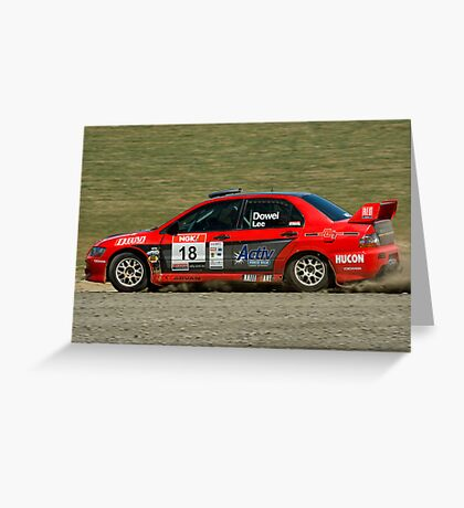 Slideways sweeper Greeting Card