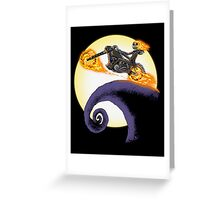 A Ride Before Christmas. Greeting Card