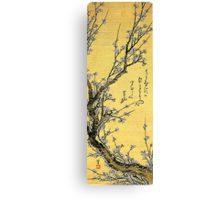 'Flowering Plum' by Katsushika Hokusai (Reproduction) Canvas Print