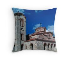 Plaosnik II Throw Pillow