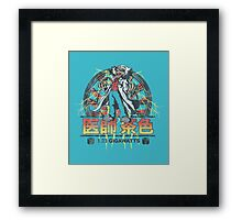 Back to Japan Framed Print