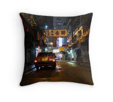 Colours of Hong Kong Throw Pillow