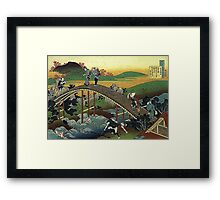 'Travelers on the Bridge Near The Waterfall of Ono' by Katsushika Hokusai (Reproduction) Framed Print