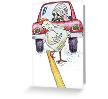 Chicken Dance Greeting Card