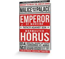 Malice Above The Palace Greeting Card