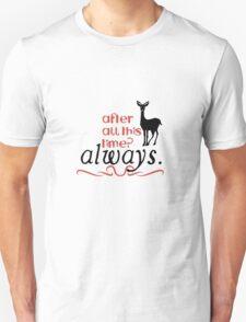 Harry Potter Severus Snape Movie Quote T-Shirt