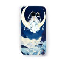 Yue Samsung Galaxy Case/Skin