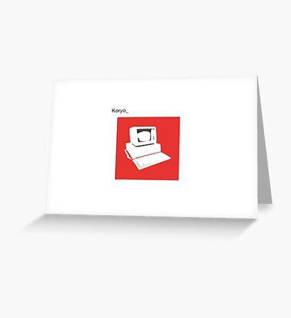 bland IBM Greeting Card