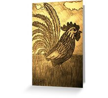ROOSTER IN THE GRASS Greeting Card