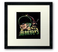 Pirate Hunter Framed Print