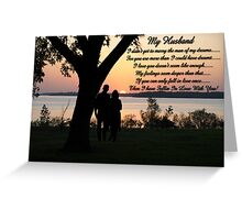 My Vow to Him........... Greeting Card
