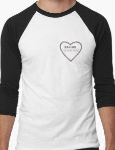Food Before Romance black Men's Baseball ¾ T-Shirt