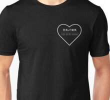 Food Before Romance white Unisex T-Shirt