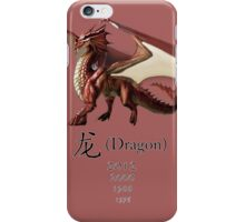 Dragon - Chinese Zodiac sign iPhone Case/Skin