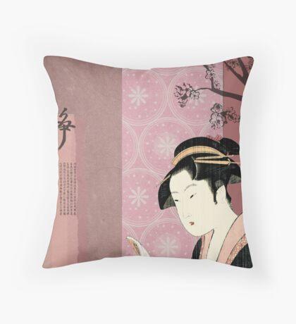 Japan - Pink Throw Pillow