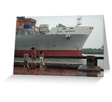 Container Ship Heading Out Greeting Card
