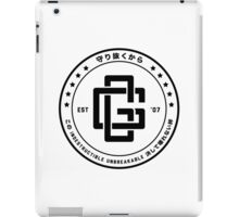 SJJD Indestructible - B/W iPad Case/Skin