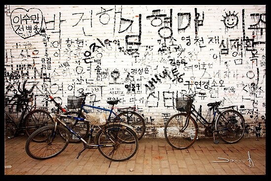 korean grafitti by dominiquelandau