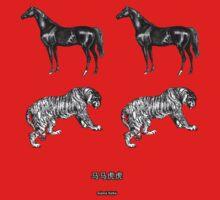mama huhu - Horse Horse Tiger Tiger by suranyami