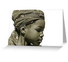 Mali Greeting Card