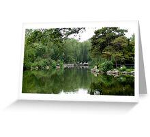 Garden in Beijing Greeting Card