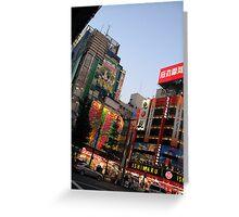 Akihabara, Tokyo Greeting Card