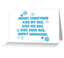 Merry Christmas Kiss My Ass, Kiss My ass, Kiss Your Ass, Happy Hanukkah Greeting Card