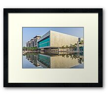 KAUST Library Framed Print