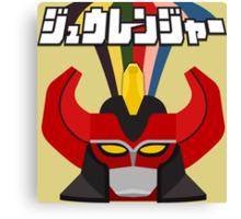 Kyoryu Sentai Zyuranger V2 Canvas Print