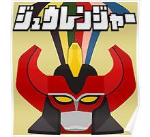 Kyoryu Sentai Zyuranger V2 Poster