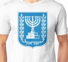 Emblem of the State of Israel Unisex T-Shirt