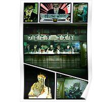 Manga 001 Poster