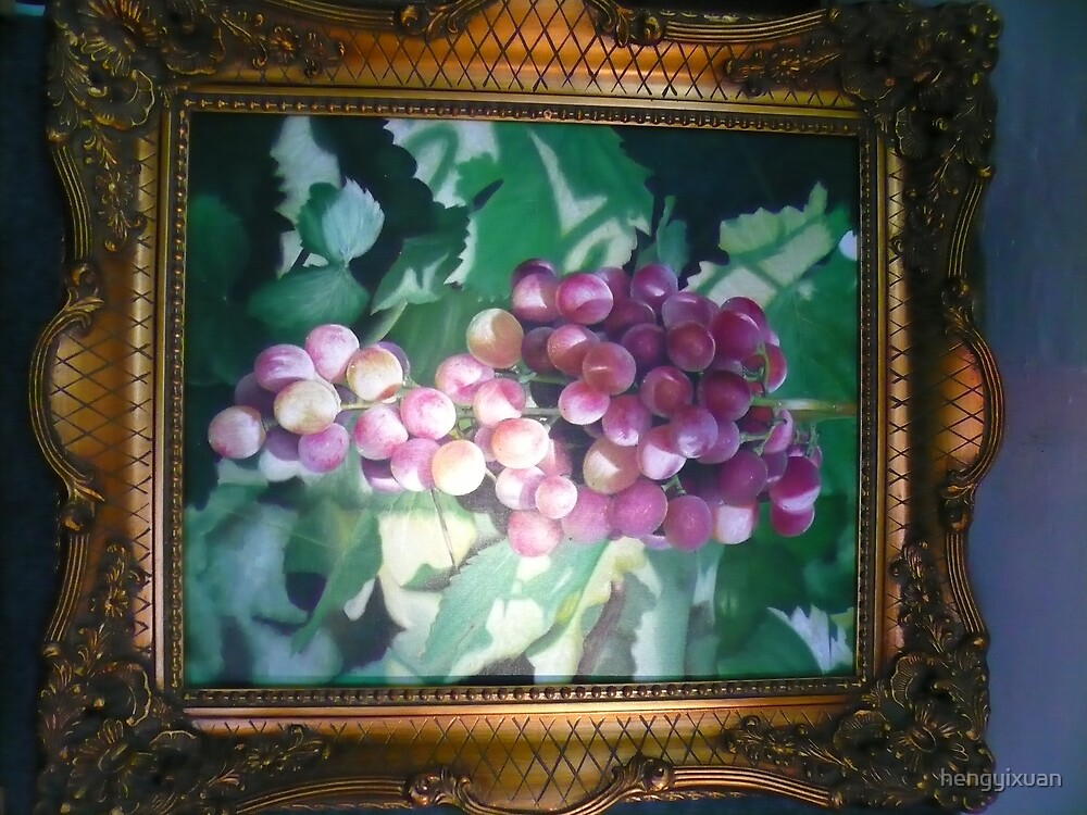Grape by hengyixuan