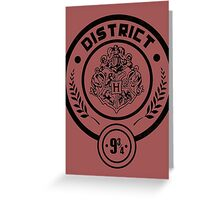 District 9 3/4 - Hunger Games/Harry Potter Greeting Card