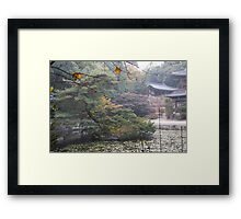 Korean Palace Seoul Framed Print